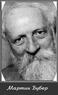 Философ, переводчик и комментатор Библии, автор книг